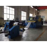 Buy cheap Transformer Manufacturing Equipment / Transformer Tank Fin Making Machine from wholesalers