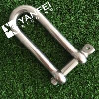 Wholesale Stainless Steel 304/316 Long D Shackle from china suppliers