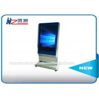 Wholesale Windows 7 Interactive Information Free Standing Kiosk For Indoor Supermarket 42 Inch from china suppliers