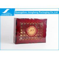 Wholesale Laser Engraving Lacquered Personalised Wooden Box For Dates Ramadan Celebration from china suppliers