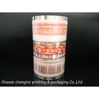 Wholesale Sachet Packaging Rollstock Film / Plastic Film Roll For Cake Automatic Packing from china suppliers