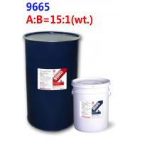 Buy cheap Premium polyurethane construction adhesive 9665  for insulating glass sealing from wholesalers