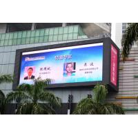Wholesale Full Color P12 Outdoor LED Billboard Digital Signage 1R1G1B for Shopping Center from china suppliers