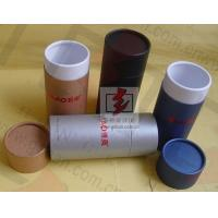 Wholesale Birthday Cylinder Gift Packaging , Telescoping Cylinder Cardboard Box from china suppliers