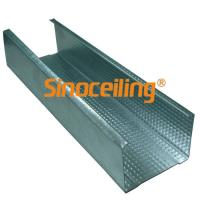 Buy cheap galvanized metal keel from wholesalers