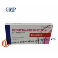 Quality Sterile Promethazine Hydrochloride Injection Medicine B.P. 50mg / 2ml for sale