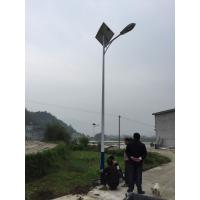 Wholesale Courtyard Light Pole Welding Machine Use MAG CO2 Welding Type Hydraulic Clamp Cone Column from china suppliers