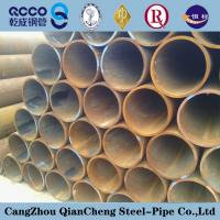Buy cheap api 5l x52 seamless line pipe price made in China from wholesalers