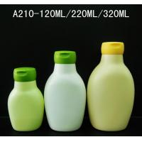 Wholesale 120ml 220ml 320ml PE shampoo bottles, Children's New style  shower gel bottles from china suppliers