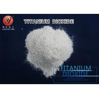 Buy cheap CAS NO.13463-67-7  Good Quality Cheap  Titanium Dioxide  Produce Plastic from wholesalers