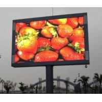 Wholesale V60 / H120 Full Color Double Sided Led Display Panel P25 1600 Dots / Sqm from china suppliers