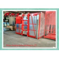 Quality 2 Motors Power Saving Construction Site Lift For Passenger And Material Transport for sale
