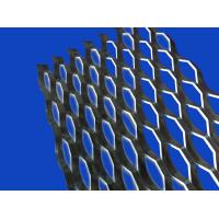 Wholesale platform grating Alloy Expanded Metal Mesh Sheet raised type from china suppliers