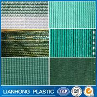 Wholesale Green shade net, agricultural shade net from china suppliers