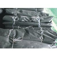 Wholesale PE Filter Geotextile Tubes from china suppliers