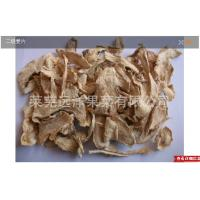 Buy cheap dehydrated ginger flakes Grade B from wholesalers