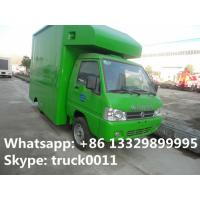 Wholesale Bottom price mini DongFeng mobile food truck for sale, cheapest price gasoline mobile fast food vending truck for sale from china suppliers