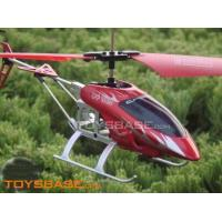 Wholesale RC Hobby,Mini RC Helicopter Toy,Mini RC 3CH Helicopter, 3CH RC Toy Helicopter,RC Mini Helicopter,Mini Radio Remote Control Helicopter Model from china suppliers