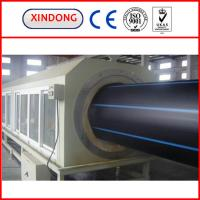 Wholesale 16-630mm HDPE pipe production line from china suppliers