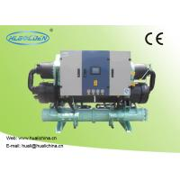 Wholesale Water Cooled Chiller Screw-type Printed Heat Recovery High Efficient CE Certificate from china suppliers