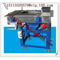 Wholesale High Quality Professional Designed LinearVibrating Shaker Screen from china suppliers