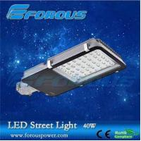Wholesale led street light 40w from china suppliers