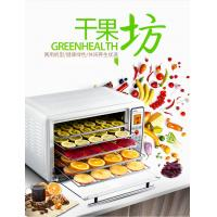 Wholesale Oven + Dehydrator 2 in 1 Sedona Express SS  Fruit Dryer Machine Vegatable Dryer Dhydrator Food  TRIBEST GK-OD01 from china suppliers