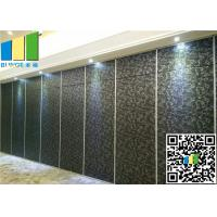 Wholesale Tranning Room Hanging Sliding Door Soundproof Removable Wall Partition from china suppliers
