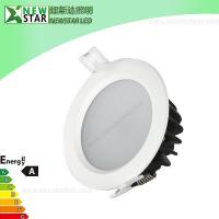 Wholesale 2.5 inch 7W Round IP65 waterproof LED Downlights, Bathroom ceiling LED light from china suppliers