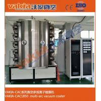Buy cheap Vacuum Coating Machine Vakia-cac-1850 ion Plating Technology On Glassware Coating from wholesalers