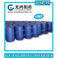 GUANGXI GUANGHONG PHARMACEUTICAL CO.,LTD