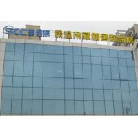 Shanghai SCC Environmental Technology Co.,Ltd