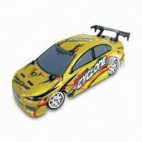 Wholesale 1:20 R/C Licensed Car-Mitsubishi, 4WD Drifting Action from china suppliers