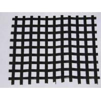 Wholesale 30KM - 1000KN Bitumen Coating Fiberglass Retaining Wall Geogrid With Water Soluble from china suppliers