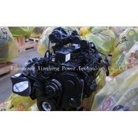 Wholesale Cummings Diesel Engine For Vehicle Truck B210 33 155KW / 2500RPM from china suppliers