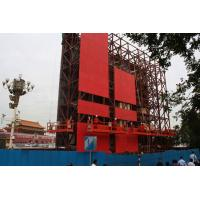 Wholesale High Safety Performance Suspended Access Platform with Steel and Aluminum (630Kg Load) from china suppliers