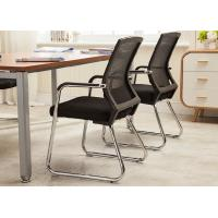 Quality Contemporary Mesh Back Office Chair Without Wheels Ergonomic Style for sale