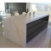 Buy cheap Wholesale Calacatta White Marble Imitation Quartz Stone Countertop More Durable than Granite from wholesalers