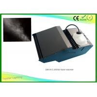 Wholesale 2000w Dmx512 Digital Party Stage Fog Machine For Wedding Hall / Stage Show from china suppliers