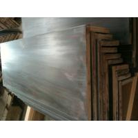 Wholesale red oak solid wood stair treads from china suppliers