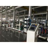 Wholesale AF-900mm Three Layers PS, PP, PE, PVC  Sheet Extrusion Machine from china suppliers
