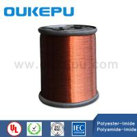 Buy cheap over 20 years experience class220 enameled aluminum wire for transformer from wholesalers