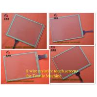 Wholesale Durable 10 Inch 8 Wire Touch Screen Industrial Gunze Series Textile Machine from china suppliers