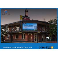Wholesale Thin waterproof outdoor rental led display board CE Rohs FCC from china suppliers