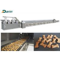 Wholesale Crunchy Dental Care Dog Food Manufacturing Equipment To Make Pet Biscuit from china suppliers