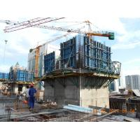 Buy cheap Concrete Wall Formwork  / Building Formwork System for Twin Galaxy Condominium from wholesalers