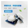 Buy cheap Free shipping Climbing technology DS-HCHO formaldehyde sensor serial output sensor formaldehyde sensor has been calibrat from wholesalers