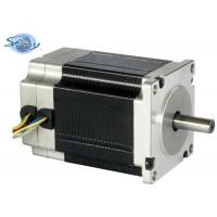 Buy cheap NEMA Size 23 BLDC motors square flange enforced with Nd-Fe-B magnets from wholesalers