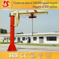 Wholesale CCTV Brand Remote control Bzd Model Pillar Mounted Jib Crane 2 ton from china suppliers