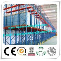 Wholesale High Loading Capacity Cold Formed Steel Sections , Storage Shelf Drive In Racks from china suppliers